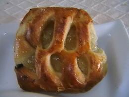 מאפה בצק ממולא בתפוחי עץ # יונייטד מתכונים