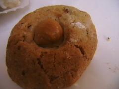 עוגיות בוטנים # יונייטד מתכונים