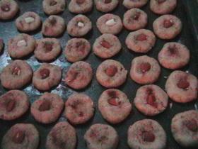 עוגיות רחייבה - מהירות- מאסטר מתכונים