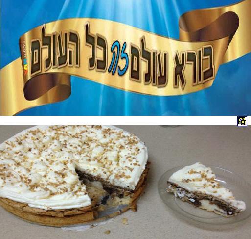 עוגת שכבות אגוזים,שוקולד וקצפת  >>>מאסטר מתכונים
