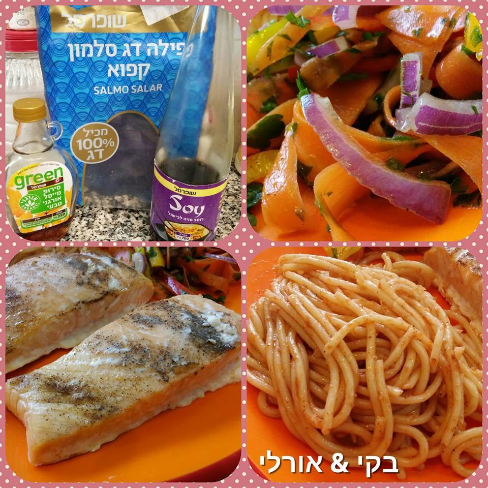 נתחי דג סלמון בתנור, סלט ירקות סטייל אסיאתי ברוטב מהפנט וספגטי בטעם מפנק