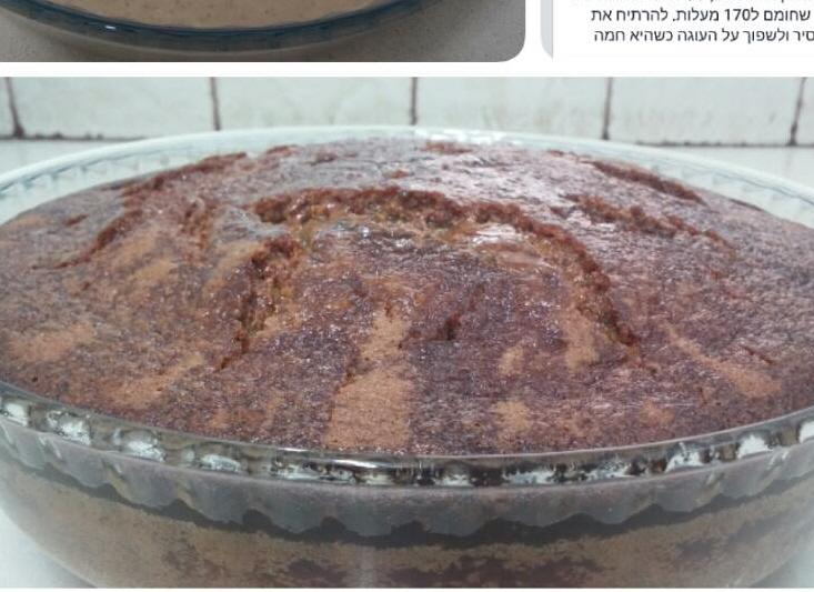 עוגת קישואים מדהימה