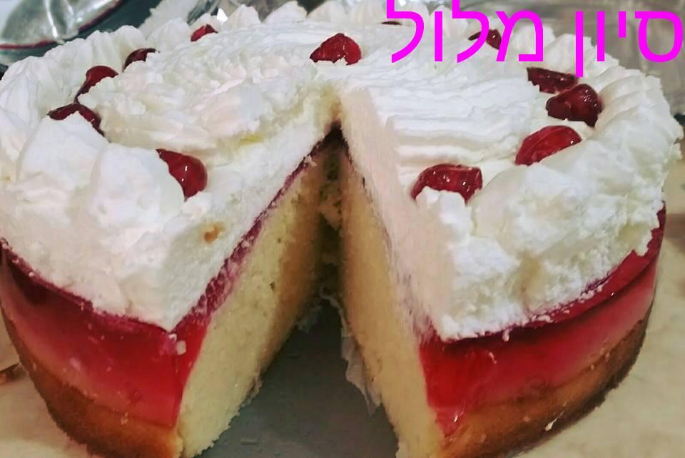 עוגת סברינה עם ג'לי וקצפת....  מבשלים ואופים עם מאסטר מתכונים