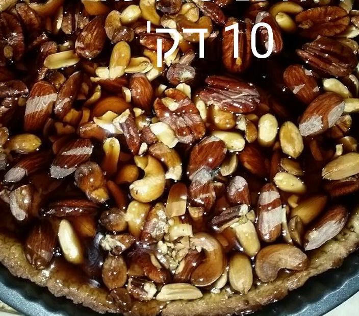 פאי פיצוחים עשיר עם חלווה קלה....  מבשלים ואופים עם מאסטר מתכונים