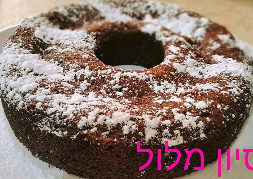 .... עוגת גזר ואגוזי מלך נימוחה,ספוגית וטעימה ברמות