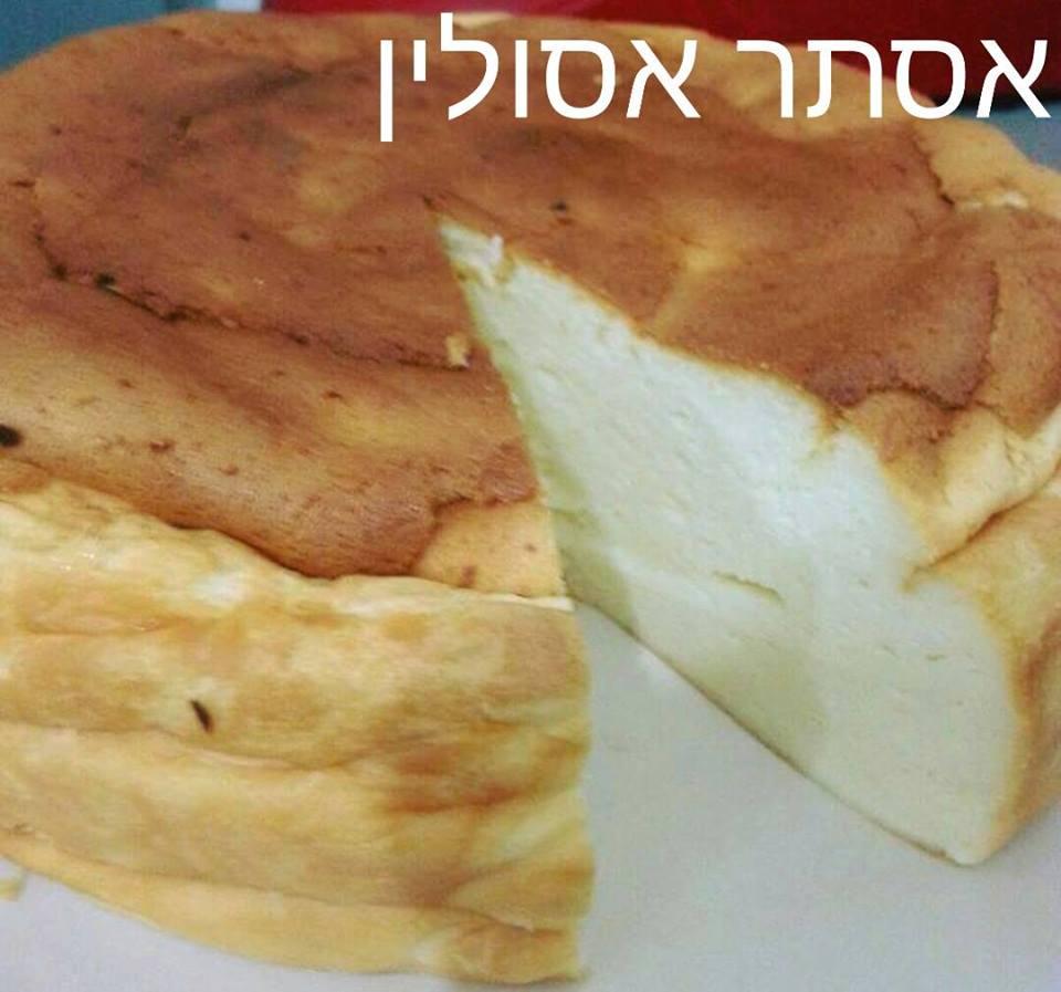 עוגת גבינה ....  מבשלים ואופים עם מאסטר מתכונים