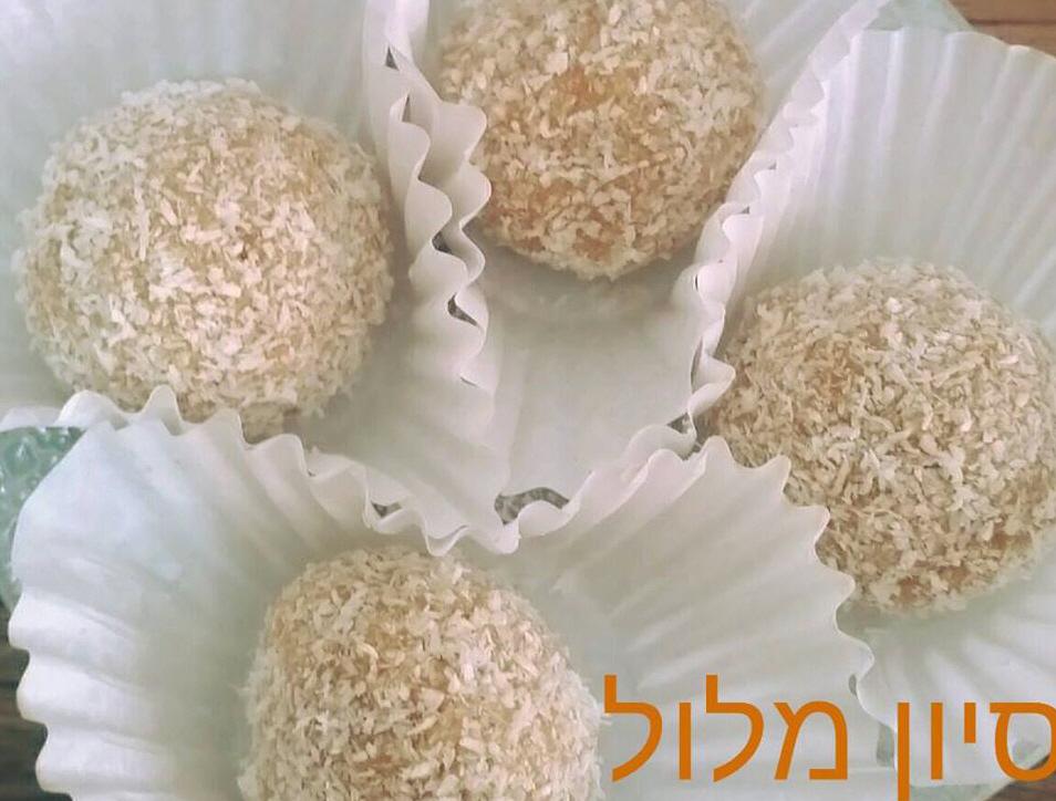 כדורי ריבת חלב עם שברי פקאן מסוכרים....  מבשלים ואופים עם מאסטר מתכונים