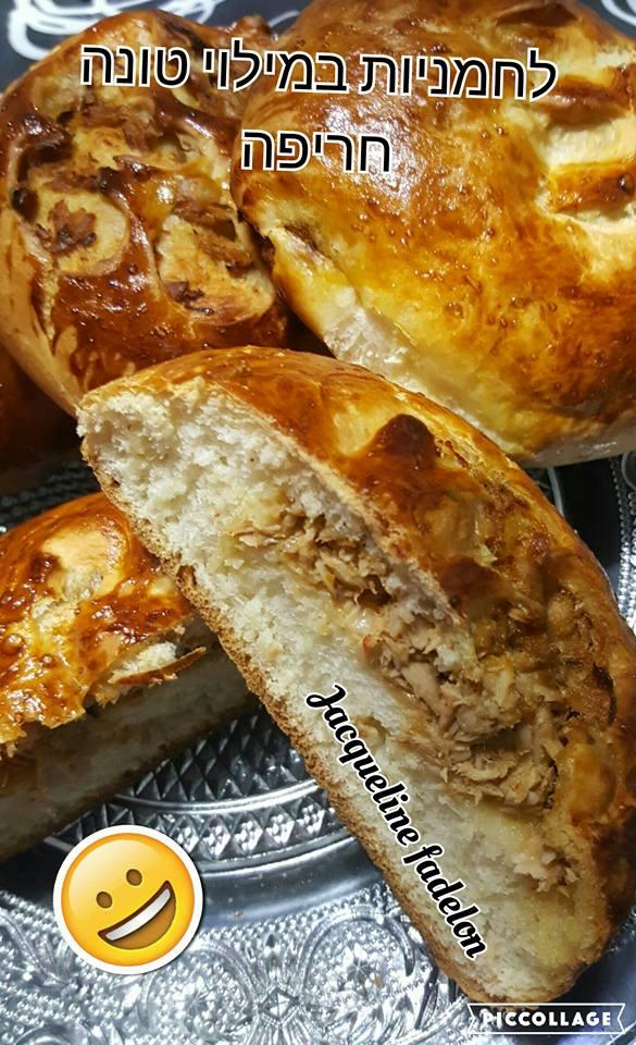 לחמניות במילוי טונה* מבשלים ואופים עם מאסטר מתכונים