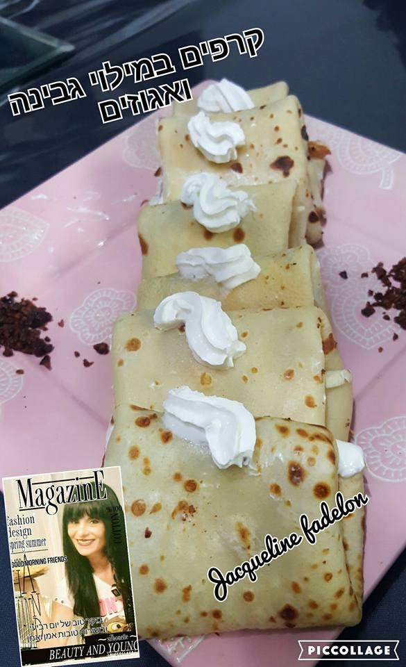 מתכון קרפים במילוי גבינה שמנת ופקאן  *    מבשלים ואופים עם מאסטר מתכונים
