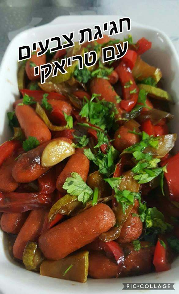 ירקות מוקפצים ברוטב טריאקי