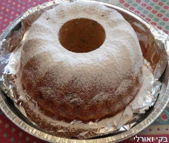 עוגת תפוזים גבוהה ויפהפייה