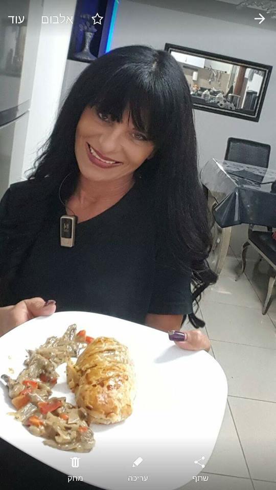 דג סלמון עם ירקות עטוף בבצק מלווח