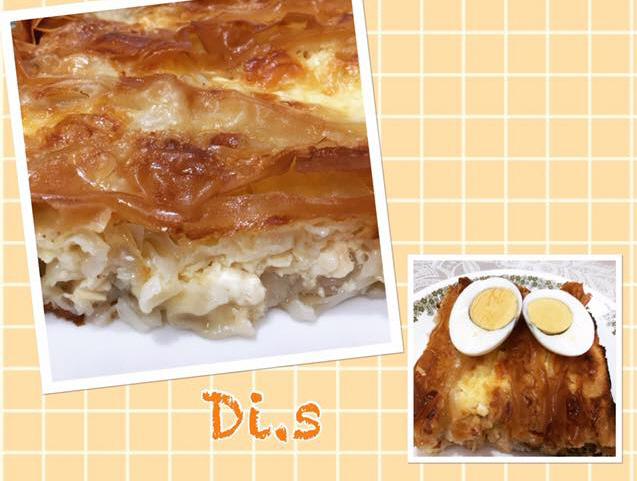 שכבות של עונג פשטידת פילו גבינות או בניצה בולגרית  ... די שיקר