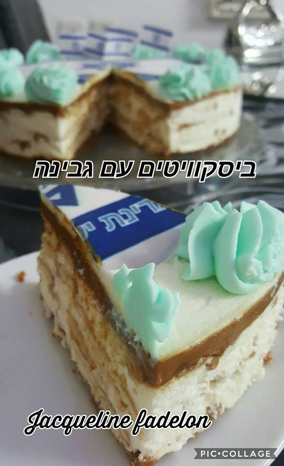 עוגת גבינה קרה עם פתי בר ותחתית עוגיות לוטוס -