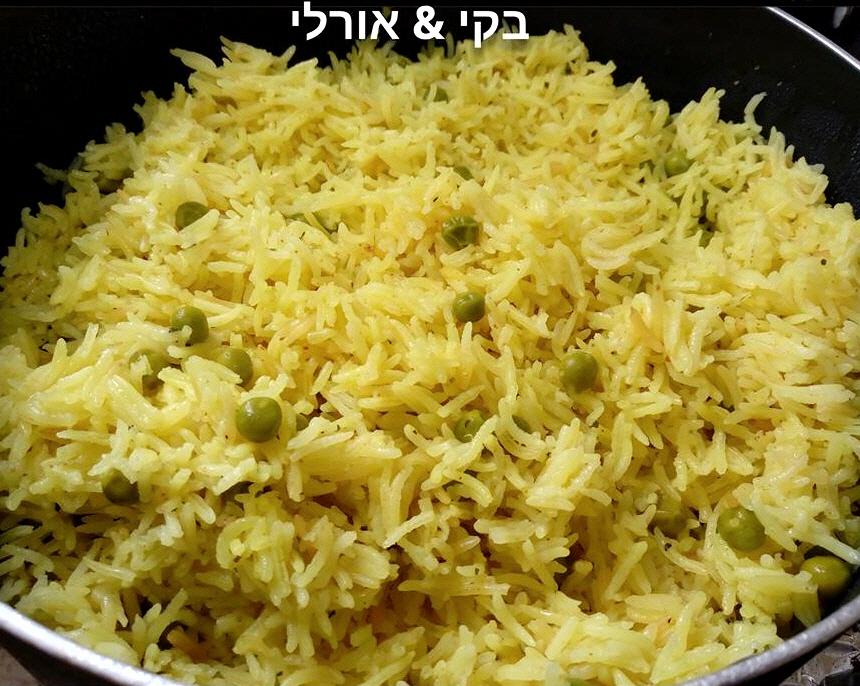 אורז בסמתי צהוב ואפונה