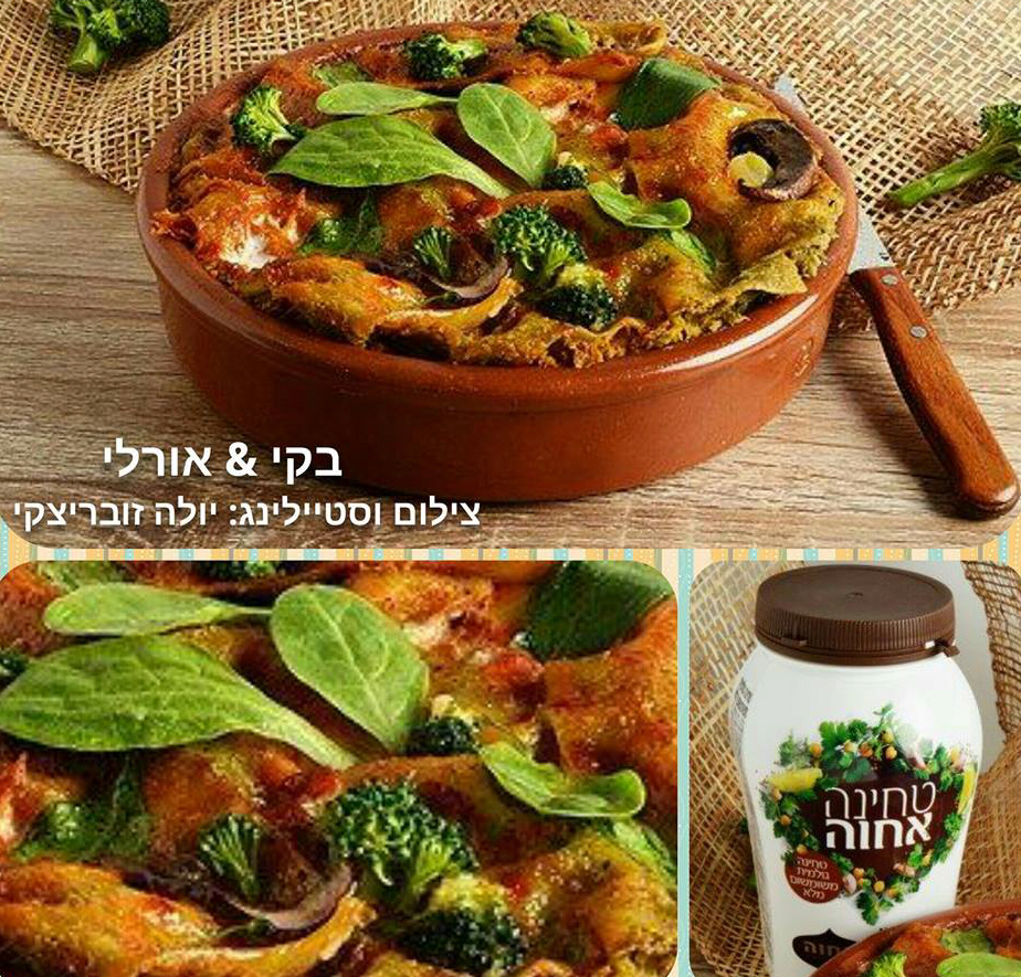 לזניה ירוקה עם טחינה ורוטב עגבניות מהיר (מתכון פרווה)
