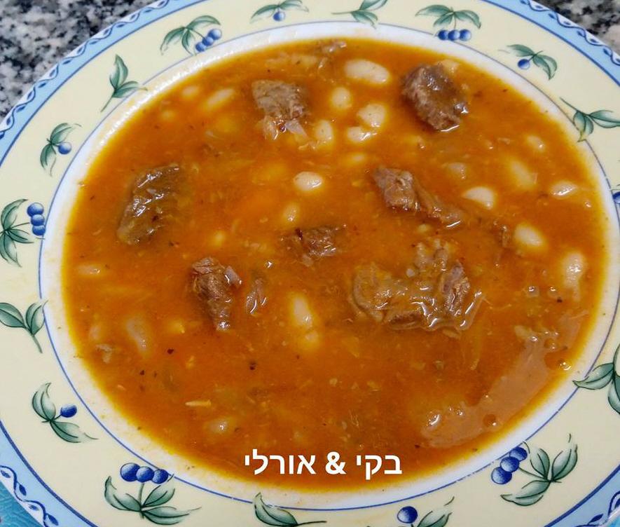 מרק שעועית ונתחי בשר