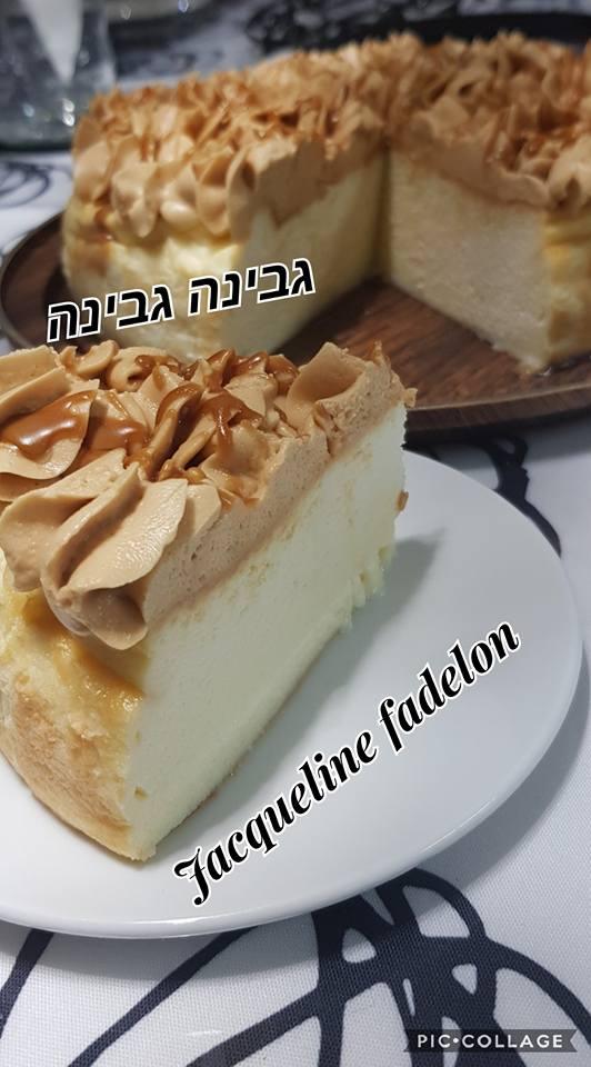 עוגת גבינה בזילוף קצפת בטעם ריבת חלב בנגיעות של ממרח לוטוס