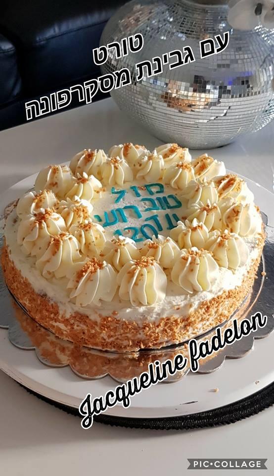 עוגת טורט במילוי קצפת קרם גבינת מסקרפונה ואננס