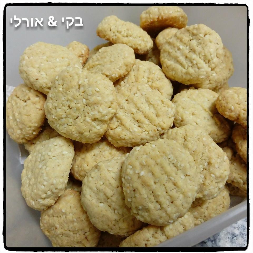 שומשומיות - עוגיות השומשום של אורלי