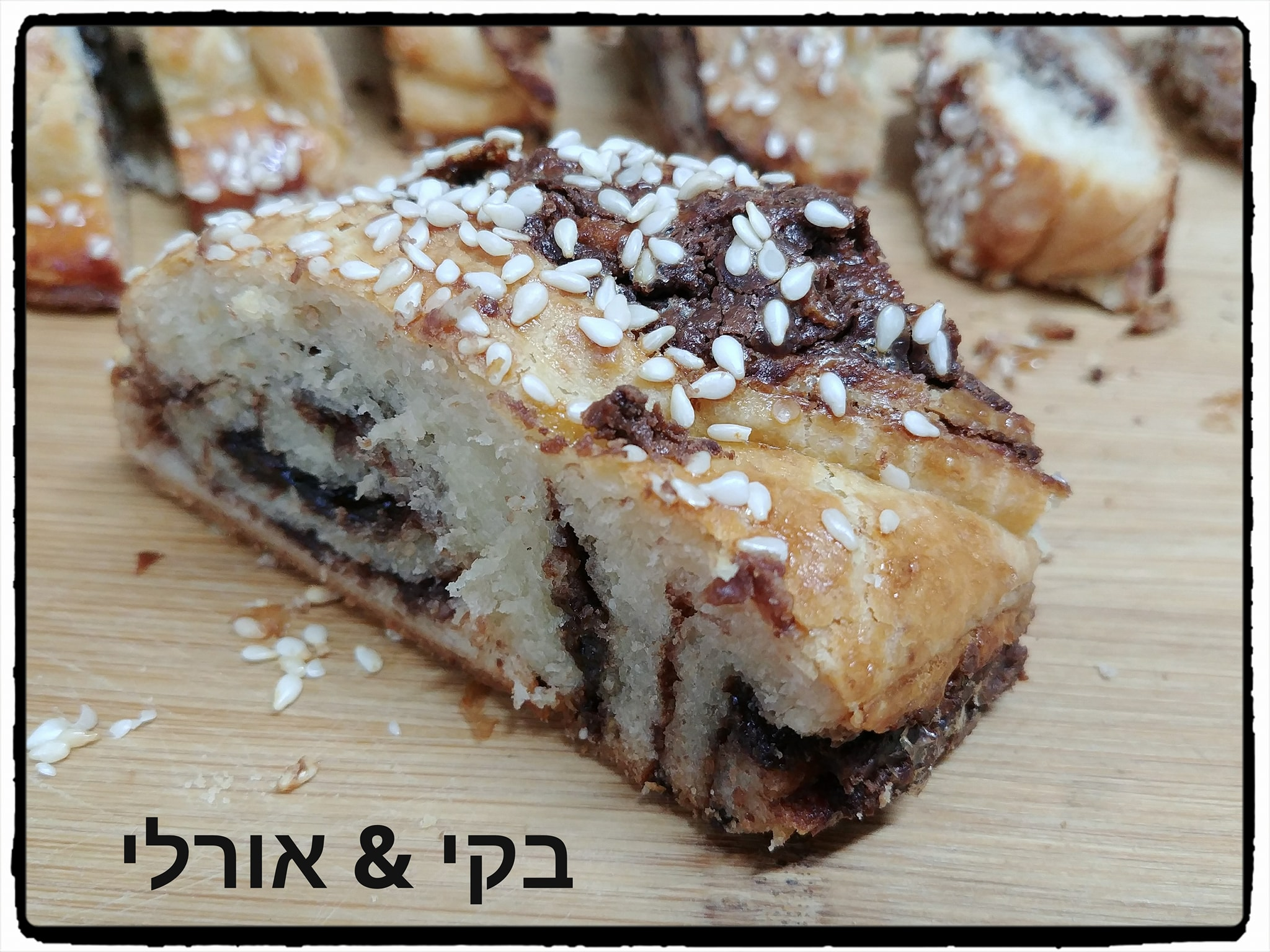 עוגיות רולדת שמרים משגעות עם ממרח טחינה-שוקולד בציפוי סילאן ושומשום