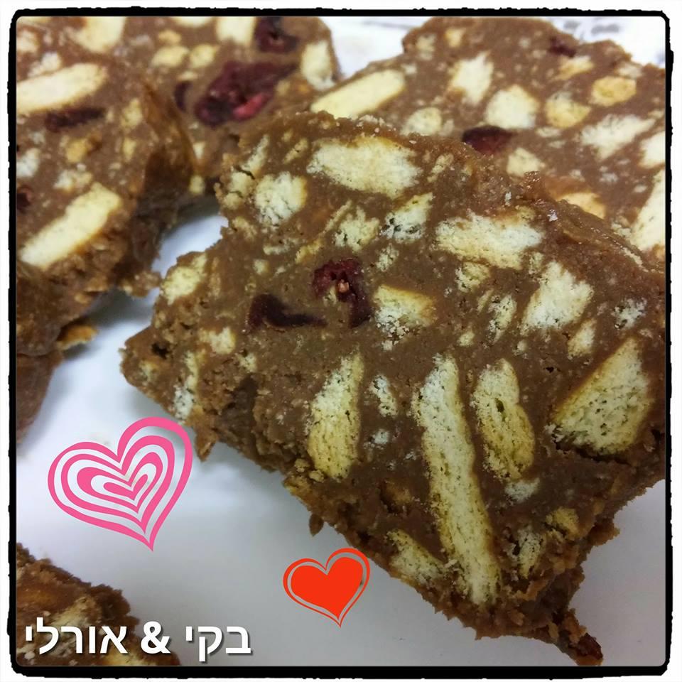 פרוסות שוקולד מפנקות עם פתי-בר וחמוציות-מתכון מתוק ללא צורך באפייה וקל להכנה