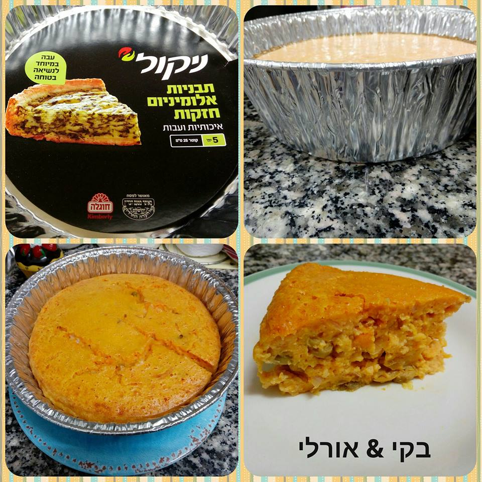 פשטידת גבינות, פטריות ובצלים גבוהה אוורירית ומפנקת