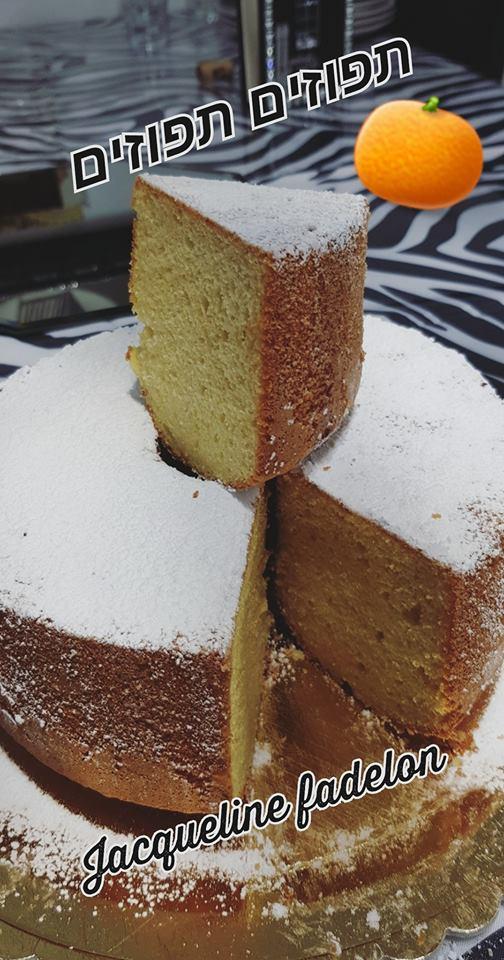עוגת טורט תפוזים - מתכון של קרין גורן