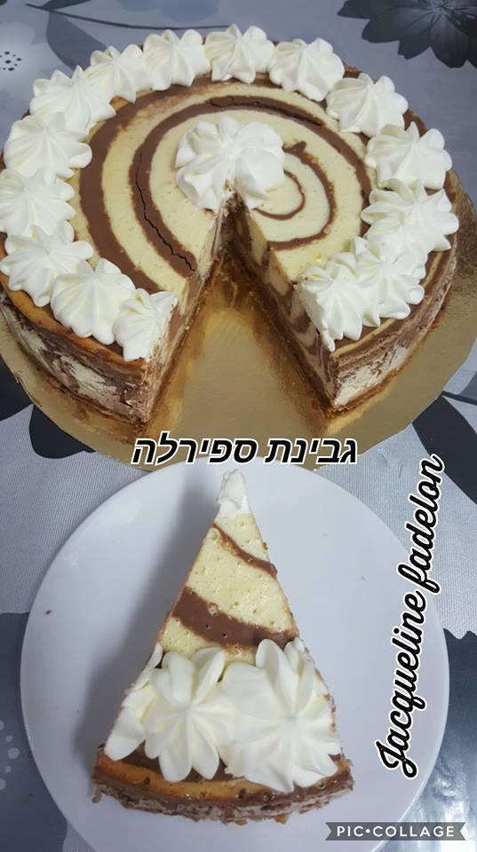 עוגת גבינה ספירלה עם תחתית עוגיות לוטוס בזילוף קצפת