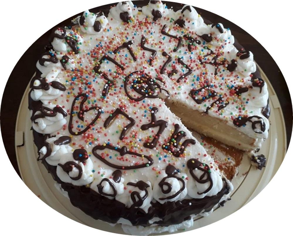 עוגת יום הולדת......או לשבת