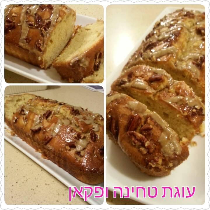 עוגת טחינה עם פקאן