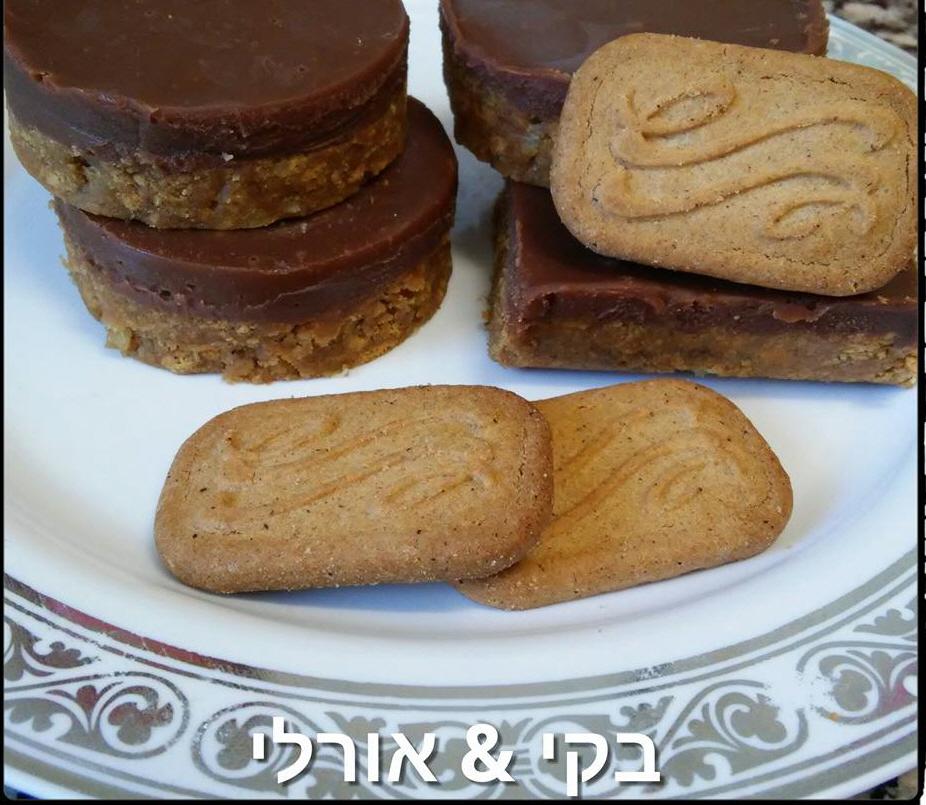 חיתוכיות שוקולד על בסיס עוגיות מרוסקות ואגוזים