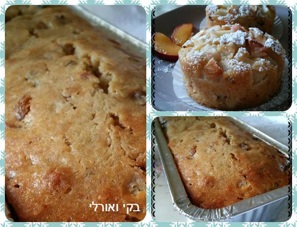 עוגת נקטרינה / עוגות אישיות